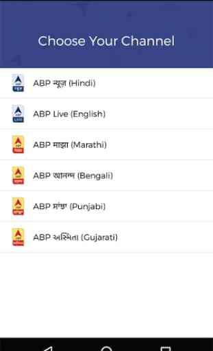 ABP LIVE News 1