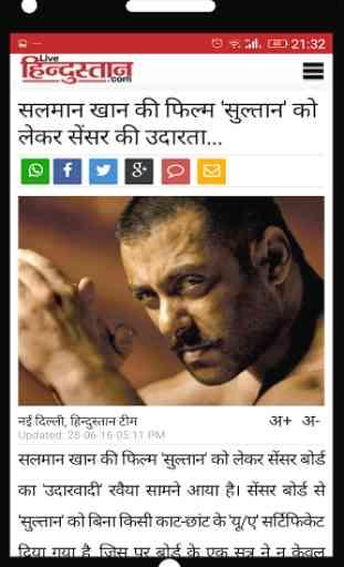 All Hindi News Hindi Newspaper 1