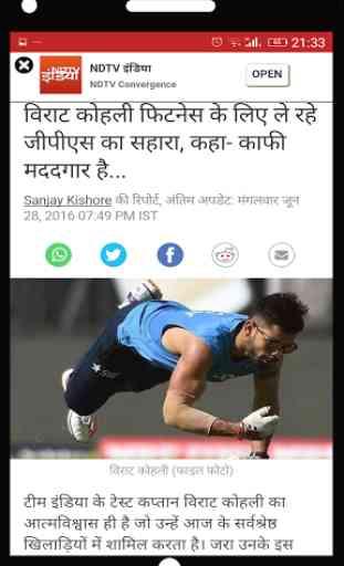 All Hindi News Hindi Newspaper 2