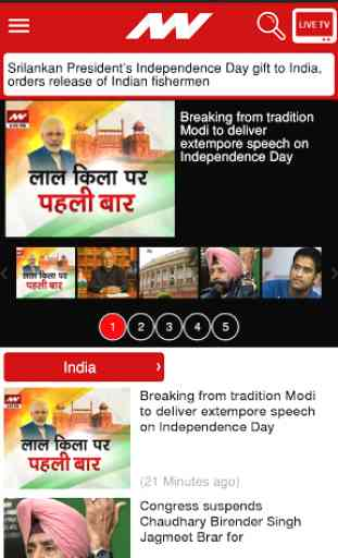 News Nation 2