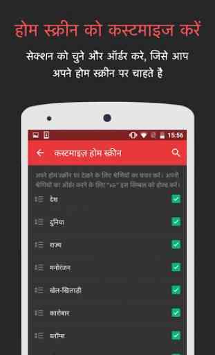 Zee News Hindi: Live Updates 2