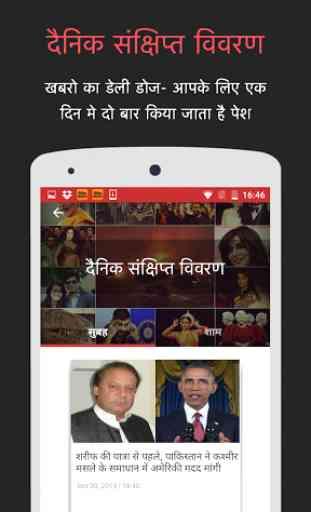 Zee News Hindi: Live Updates 3