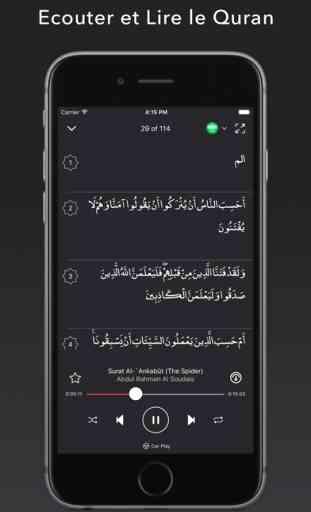 Le Saint Coran avec Tafsir pour Muslim-  القرآن الكريم - Coran GRATUIT en français - Quran 4