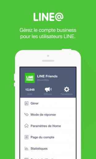 LINE@ 1