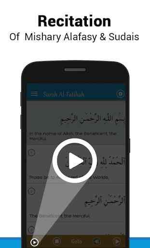 Al Quran MP3 - Quran Reading® 3