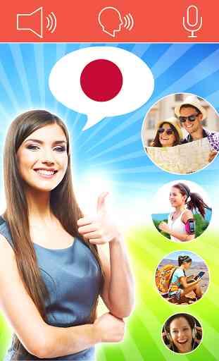 Apprendre le japonais gratuit 1