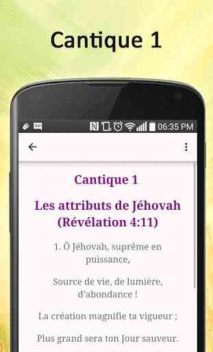 Chantons à Jéhovah 3