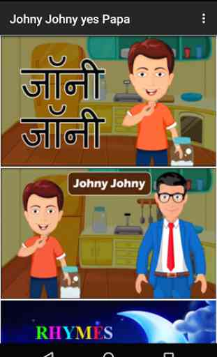Johny Johny Yes Papa offline 2