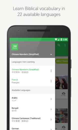 JW Language 1