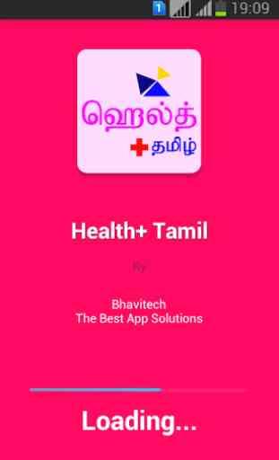 Health+ Tamil 1