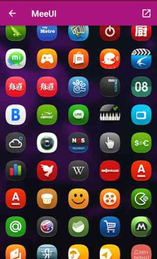 MeeUi HD - ICON PACK 4