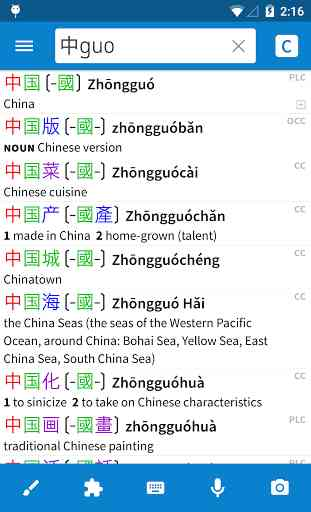 Pleco Chinese Dictionary 1