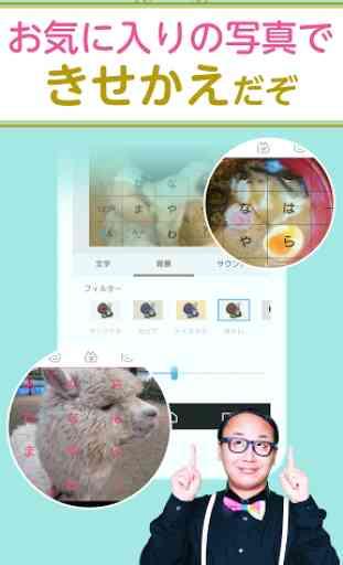 Simeji Japanese Input + Emoji 3