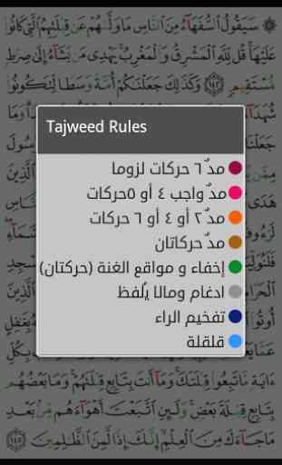 Mushaf Tajweed - Holy Quran 4