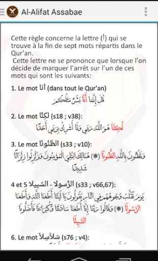 Tajwid Al Quran [Français] 4