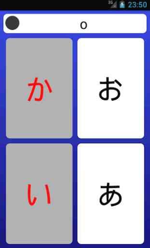 Hiragana - Learn Japanese 3