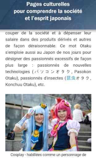 JA Sensei Apprenez le japonais 4
