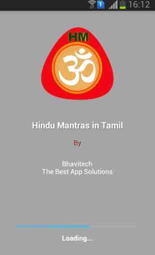Hindu Mantras in Tamil 1