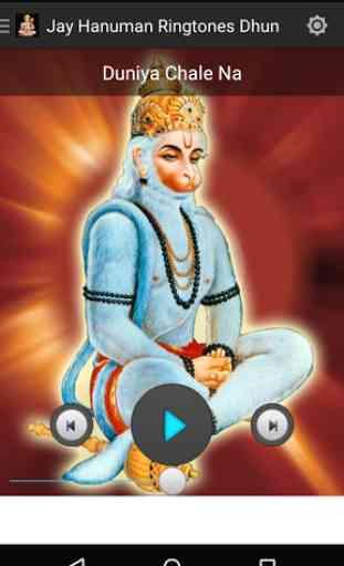 Jay Hanuman Ringtones Dhun 2