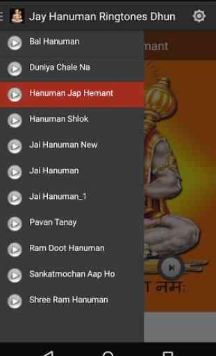 Jay Hanuman Ringtones Dhun 3