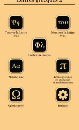 Complètement et trop extrême Lettres grecques Alphabet grec - Application Android - AllBestApps @ES_78