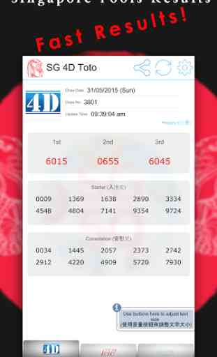 Singapore Pools Toto 4D Result 1