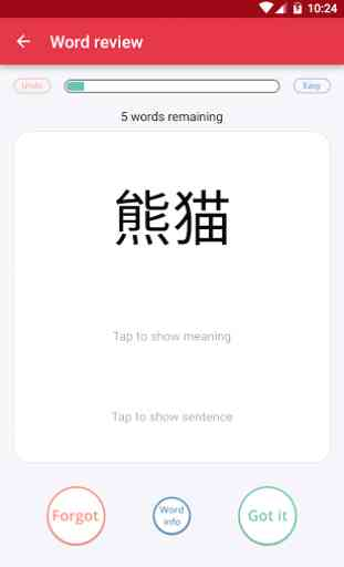 Du Chinese - Mandarin Reading 4