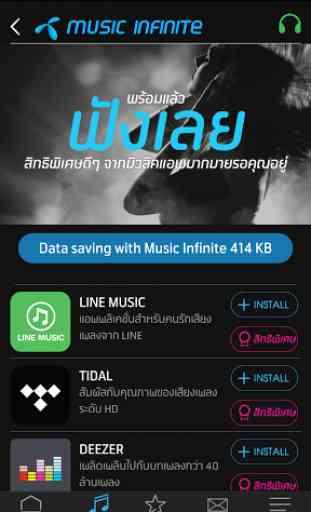 dtac Music Infinite 3