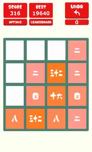 2048 Kanji Japonais 2