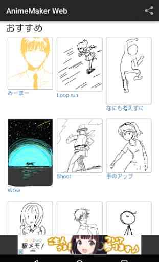 AnimeMaker 3