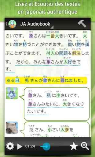 JA Audiobook Apprends Japonais 1