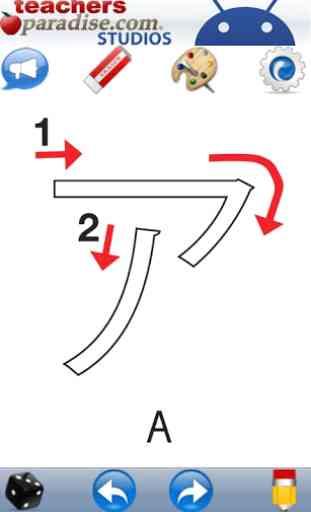 Japonaise écriture Katakana 2