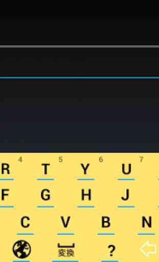 Tanpopo keyboard image 2