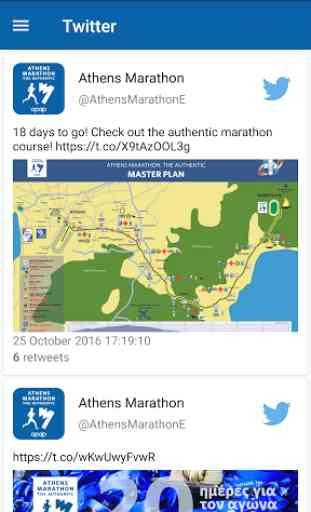 Athens Marathon. The Authentic 3