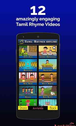 TAMIL RHYMES OFFLINE VIDEOS 1