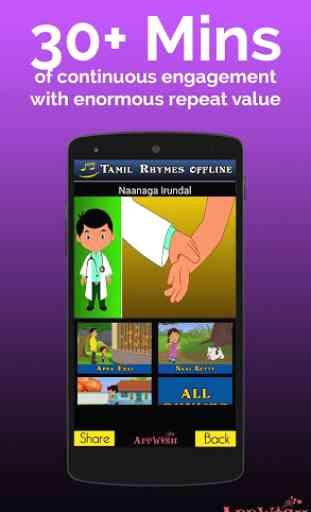 TAMIL RHYMES OFFLINE VIDEOS 3