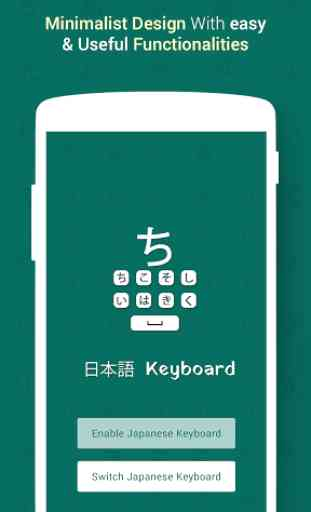 Japanese Keyboard 3