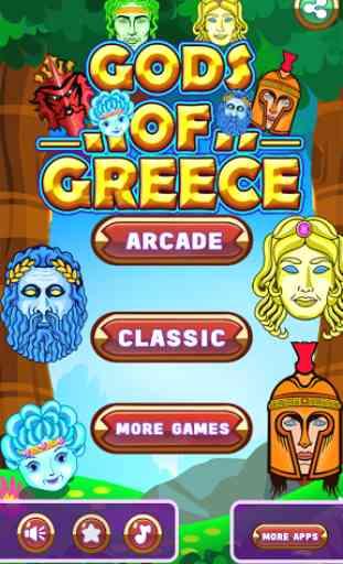 dieux de la Grèce 1