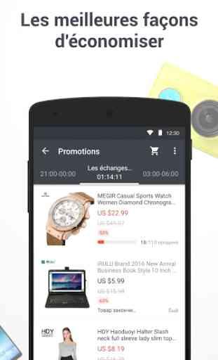 AliExpress Shopping App 3