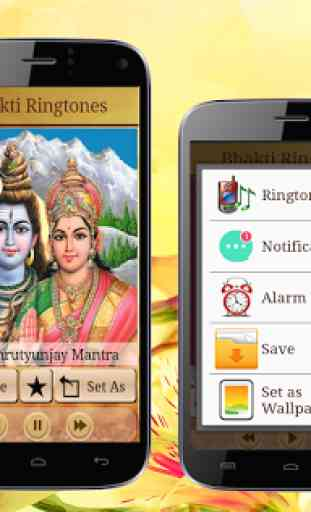 Bhakti Ringtones 3