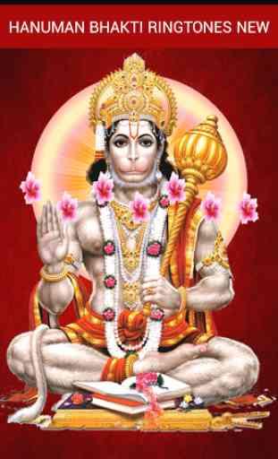 Hanuman Bhakti Ringtones New 1
