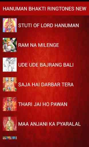 Hanuman Bhakti Ringtones New 2