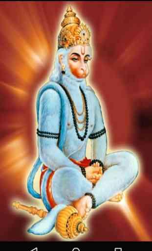 Jay Hanuman Ringtones Lyrics 1