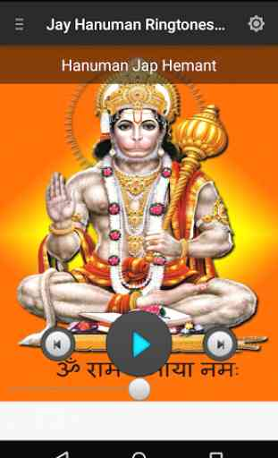 Jay Hanuman Ringtones Lyrics 3