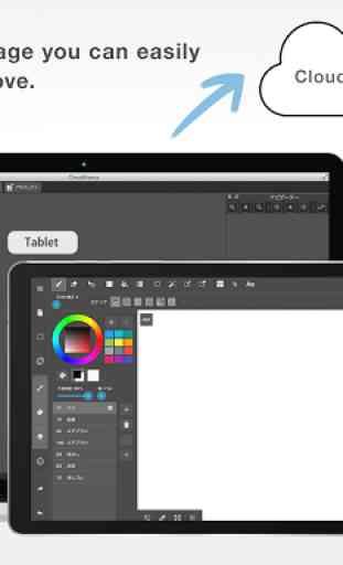 MediBang Paint - Art numérique 4