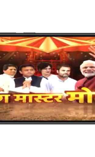 Hindi News Channel | Hindi News Live TV 1
