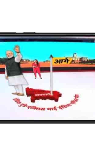Hindi News Channel | Hindi News Live TV 3