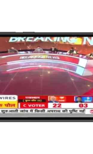 Hindi News Channel | Hindi News Live TV 4