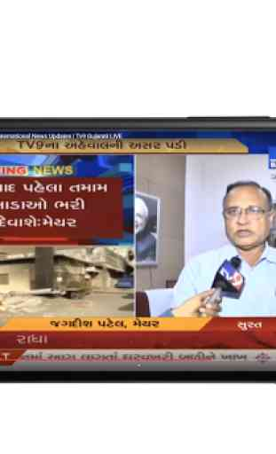 Hindi News Live TV 1
