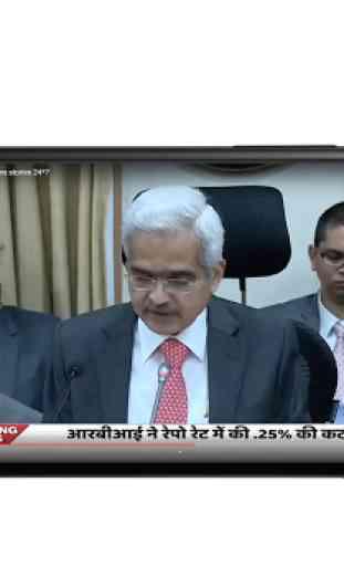 Hindi News Live TV 3